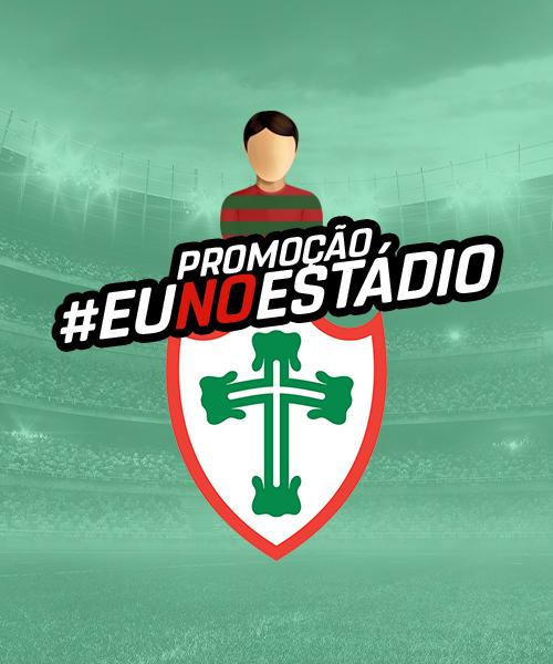 #EUNOESTADIO | PORTUGUESA