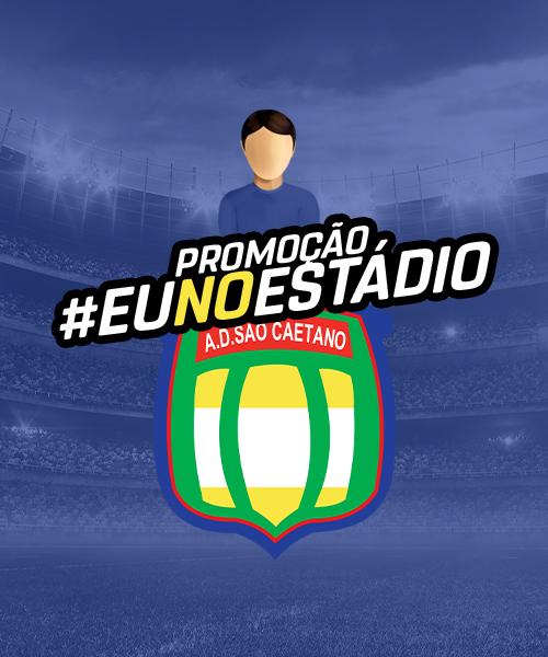 #EUNOESTADIO | SÃO CAETANO